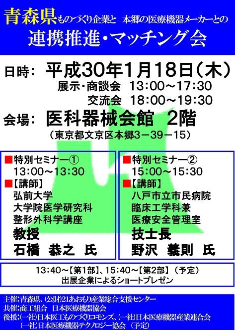 イベントイメージ